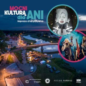 """Kolaż zdjęć Konina nocą Kory Jackowskiej i kobiety z mikrofonem. Na zdjęciu umieszczony jest napis """"Mocni kulturą dla Ani"""""""